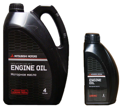 Mitsubishi_Engine_Oil.png